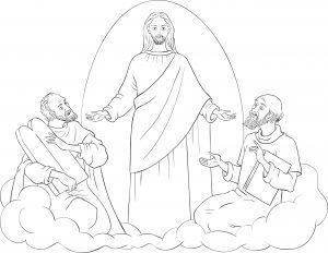 Jezus w niebie